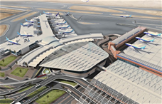 New Terminal Building of Cairo International Airport