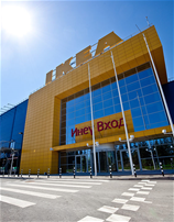 Mega Ufa Shopping Center 3