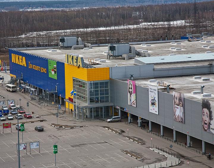 ikea mall with Mega Nizhny Novgorod Shopping Center on Mega Nizhny Novgorod Shopping Center also Everyday Life also Showthread together with  likewise Wholesale Unicorn Bedding.